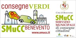 SMUCC Logo